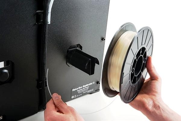 installation bobine